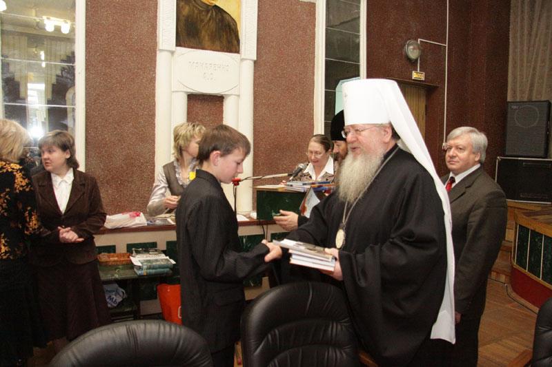 Поздравление с Днём учителя в прозе - 24СМИ