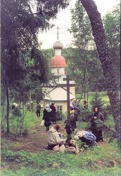 http://www.vob.ru/saints/shmc/petr_zver/mo_500.jpg